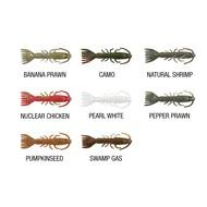 Gulp King Shrimp GKS7-BPW SHRMP 7 inch BANANAPRAWN
