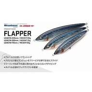 Megabass fishing Megabass Flapper 170mm Tobiou stickbait