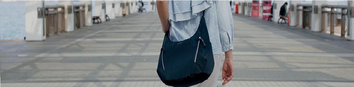 security handbag.png