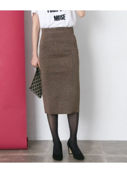 BY MALENE BIRGER HEYLO SKIRT