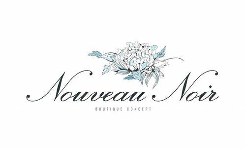 NN First Blog Post!