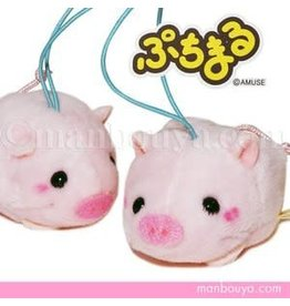 BC USA Pig Beanbag