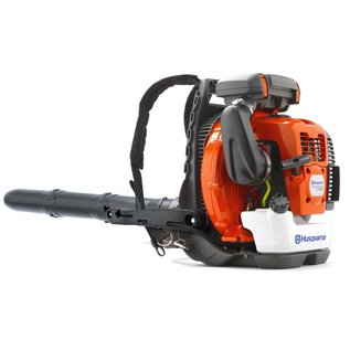 Husqvarna 570BFS Backpack Blower