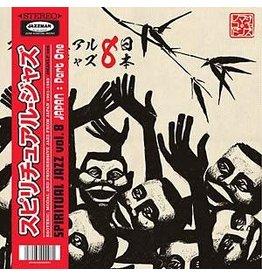 Jazzman VARIOUS: Spiritual Jazz 8 P1 2LP