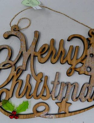 Laser Cut Merry Christmas Ornament