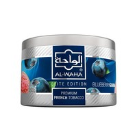 Al Waha / 200g - Blueberry Guava