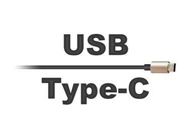 USB-C Solutions