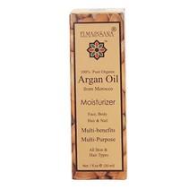 Aceite de Argan Orgánico 30 ml.
