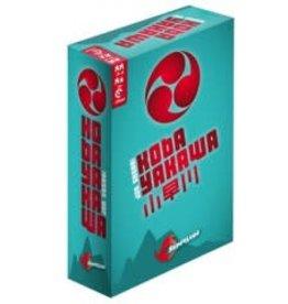 Super Lude Editions Kabayakawa (FR)