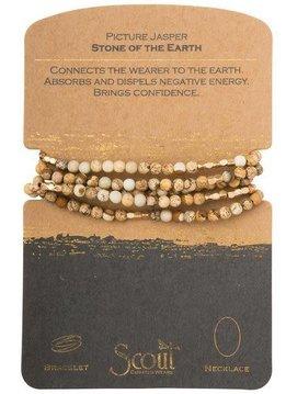 Scout Picture Jasper Stone Wrap Bracelet or Long Necklace