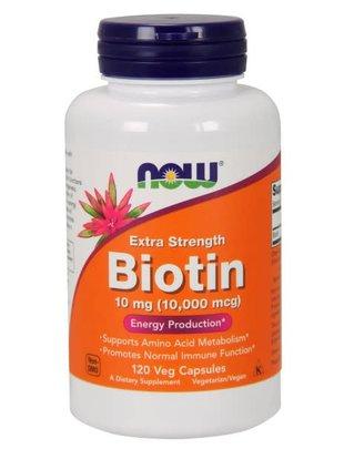 NOW FOODS BIOTIN 10MG (10,000mcg) 120 VC