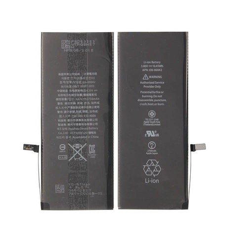 iPhone 6S Plus - Batterie pièce de remplacement