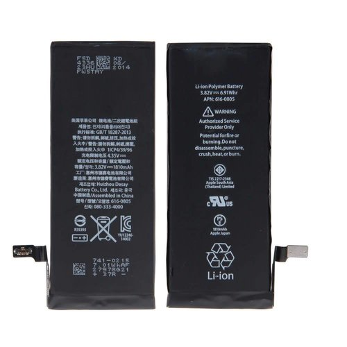 iPhone 6 - Batterie pièce de remplacement