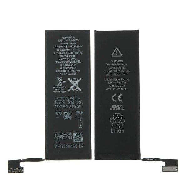 Batterie de remplacement pour iPhone 5 - Livraison rapide partout au Canada!
