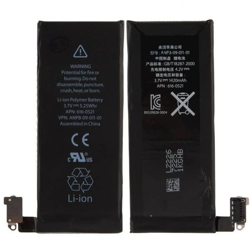iPhone 4 - Batterie pièce de remplacement