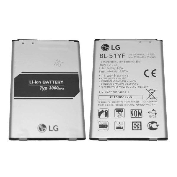 LG G4 - Batterie