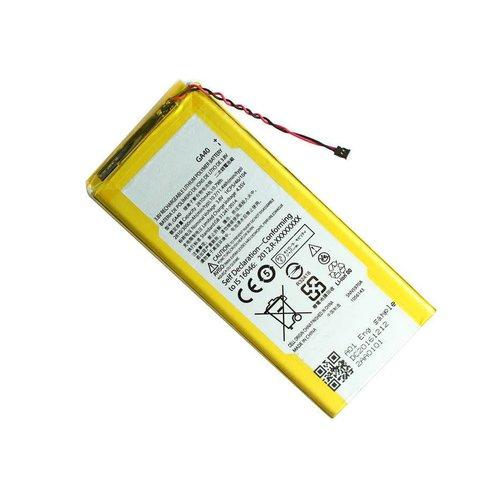 Moto G4 Plus (XT1641) - Batterie
