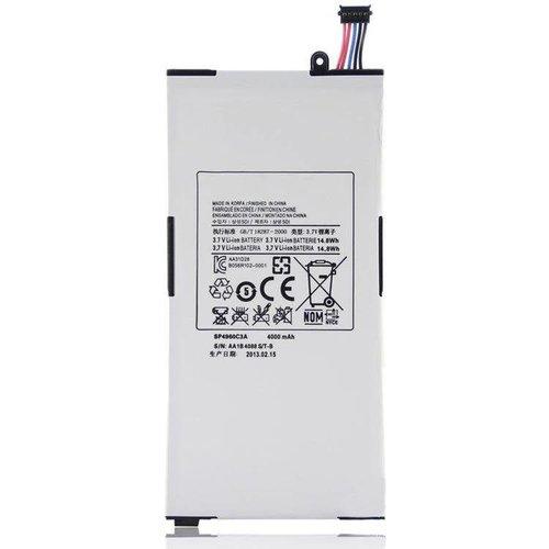 Samsung Tab (P1000M) Batterie