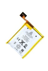 Apple Batterie pour iPod 5ieme Gen.