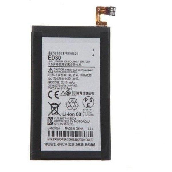 Batterie Motorola Moto G