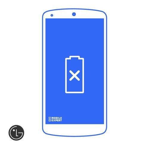 LG Remplacement de Batterie LG