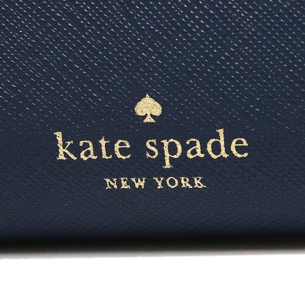 Kate Spade Kate Spade Elliott Twilight Lacey