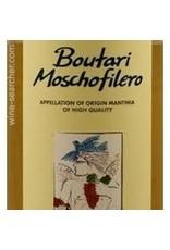 Charming Boutari Moschofilero