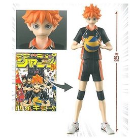 Haikyuu Shoyo 50th Figure