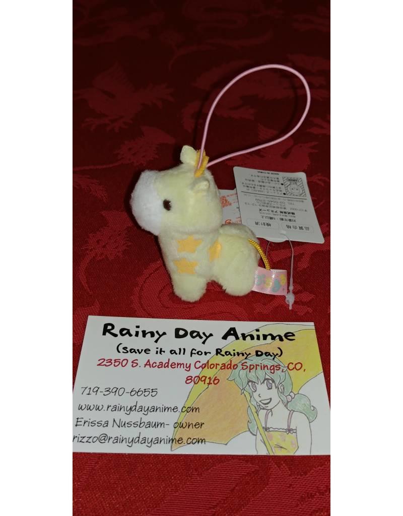 Zoo Animals Plush Straps