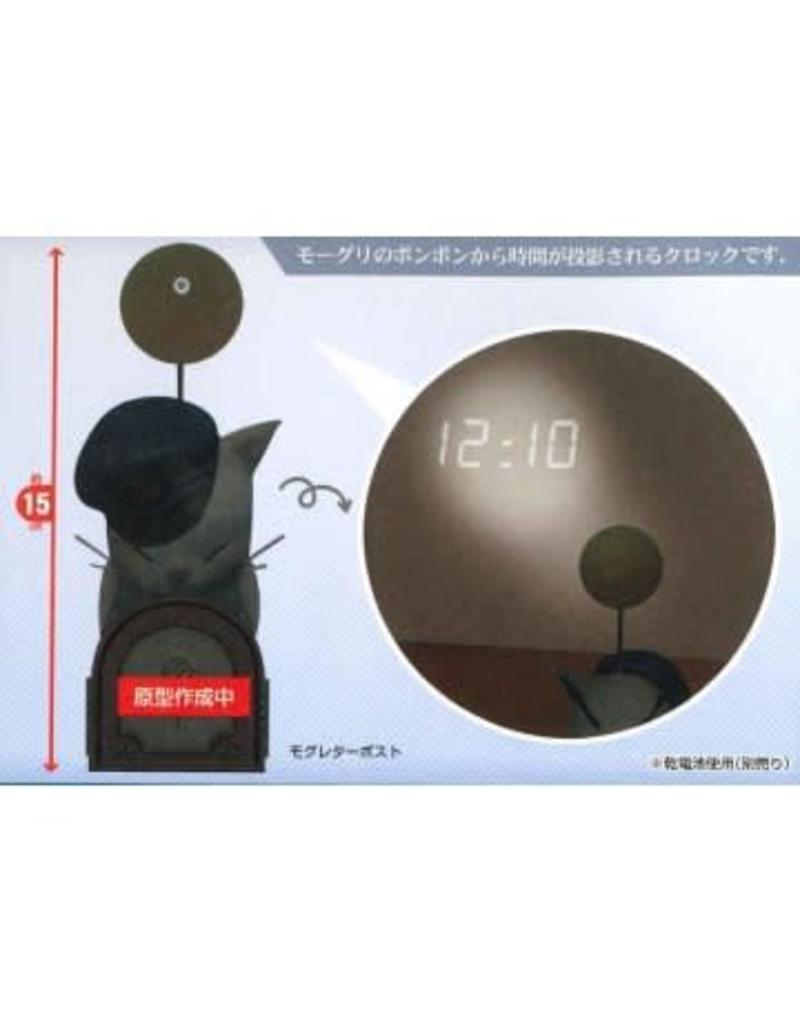 FFXIV Moogle Projection Clock