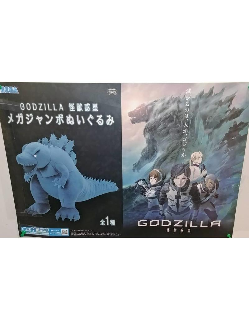 Godzilla Monster Planet Plush 4013