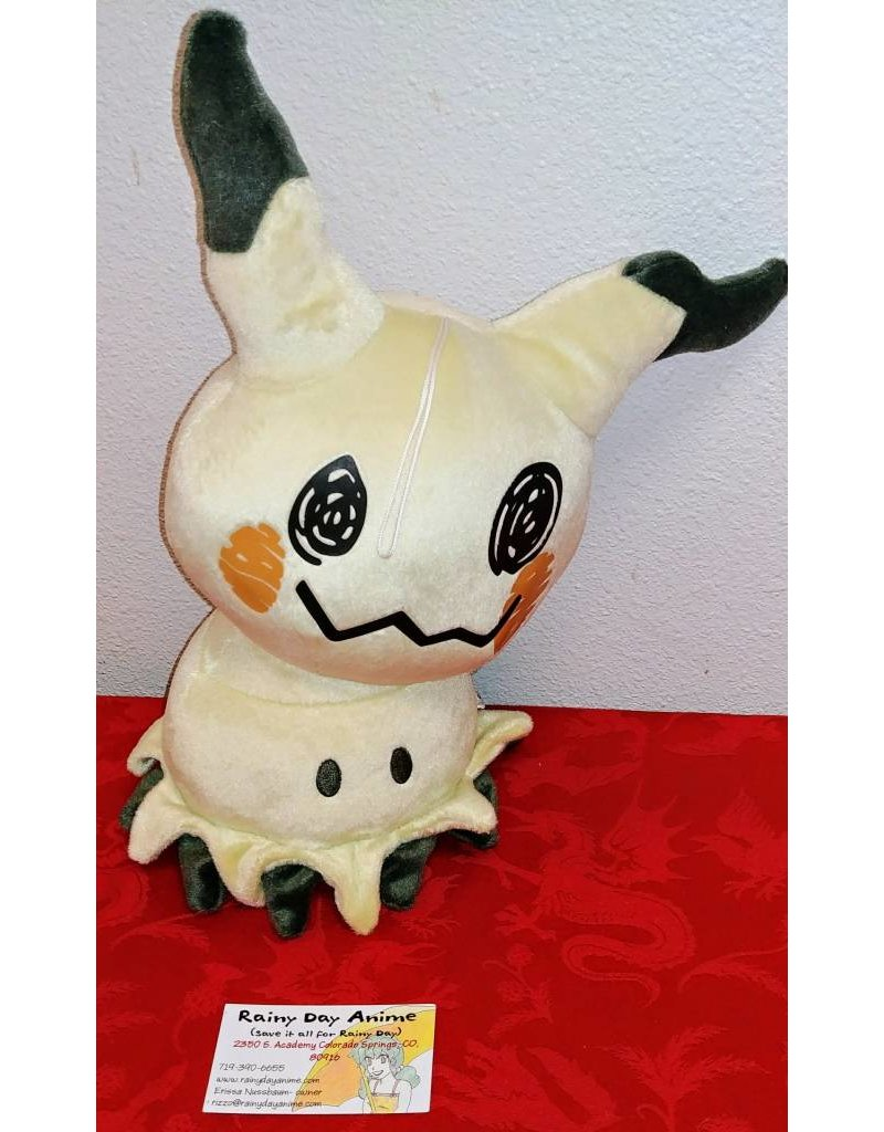 "Pokemon 8.5"" Fairy Plush Mimikyu, Sylveon, Clefairy"