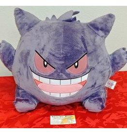 I Heart Gengar Big Plush