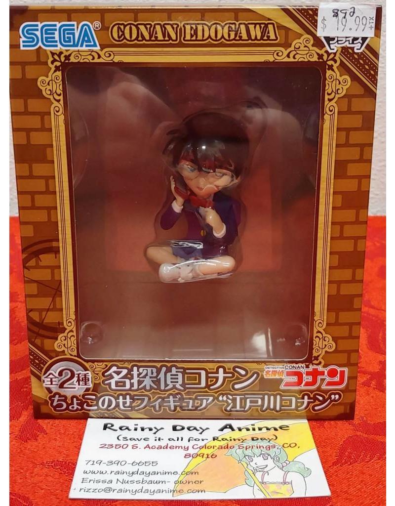 Detective Conan Phone Prize Figure 892