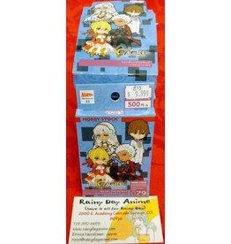 Fate/Extella V1 Strap Blind Box