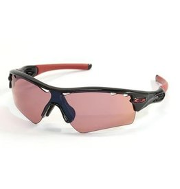 Oakley Oakley Radar Path Black/G30 VNT