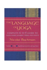 Language Of Yoga: Bachman