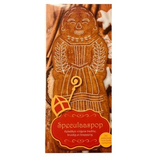 Aviateur Speculaas Dolls 8.8oz gift Box