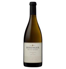 Chardonnay Napa Valley California SALE Beringer Chardonnay Private Reserve 2015 Reg Price $45.99