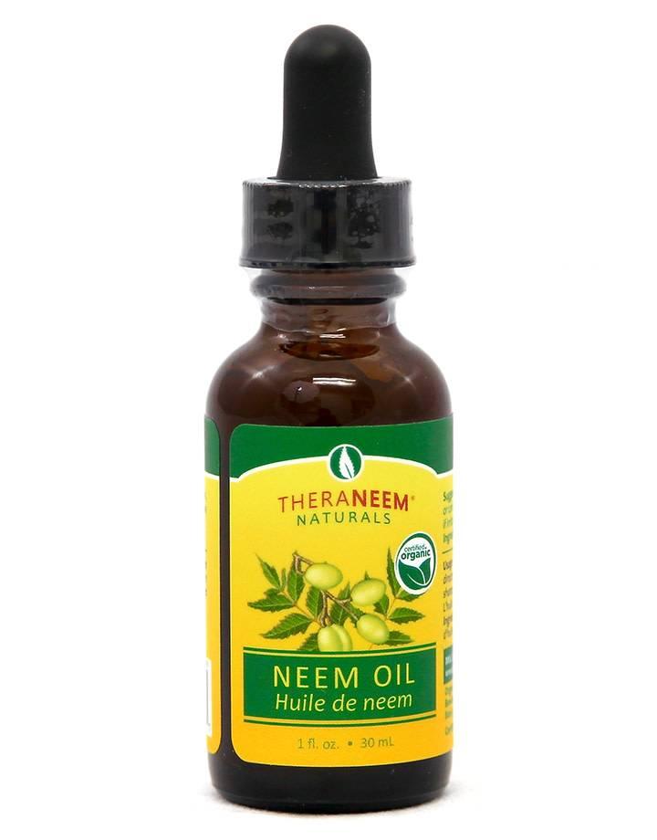 Neem Oil - 1oz