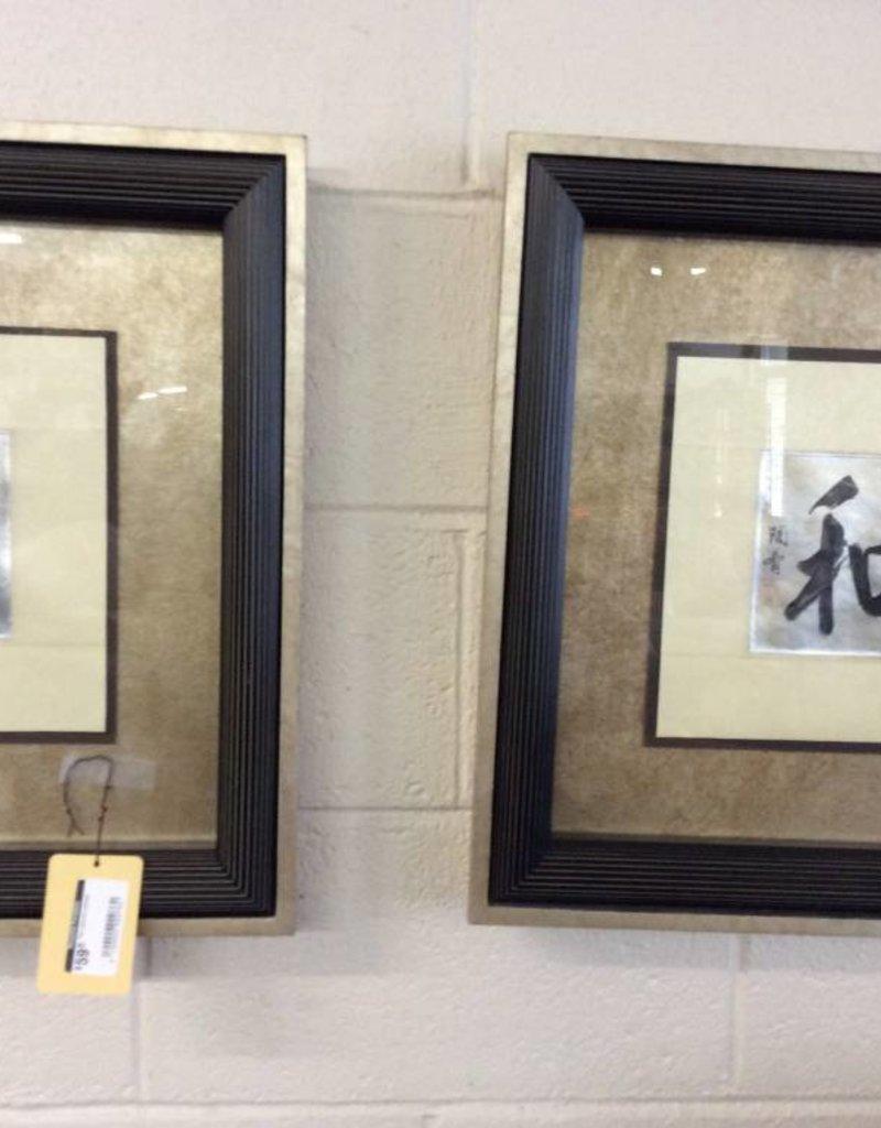Pair pictures oriental