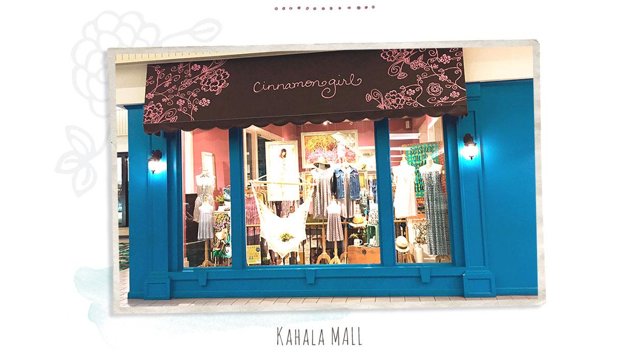 Cinnamon Girl Kahala