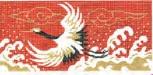 Crane on Red