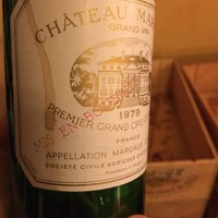 1979 Margaux Drinks Like a Champ
