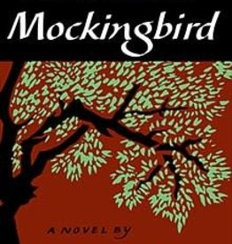 Kettering Theater To Kill A Mockingbird Sat Sept 15, 2018