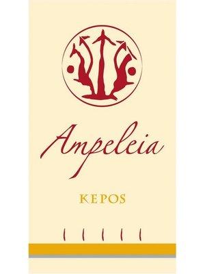 Wine KEPOS DI AMPELEIA 2011