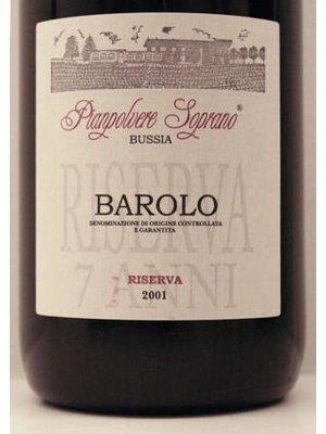 Wine PIANPOLVERE 'SOPRANO BUSSIA' BAROLO RISERVA 1999