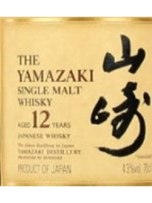 Spirits SUNTORY YAMAZAKI 12 YEAR OLD SINGLE MALT WHISKY