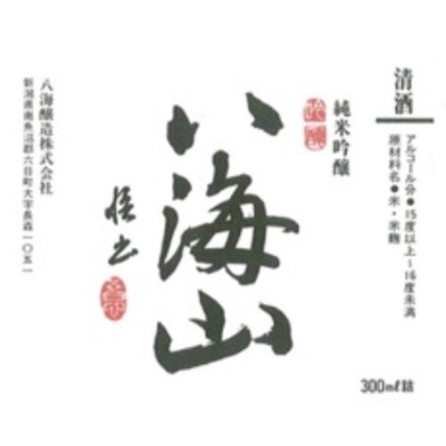 Wine HAKKAISAN JUNMAI GINJO SAKE 300ML