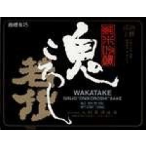 Wine WAKATAKE ONIKOROSHI JUNMAI DAIGINJO - SUPER DEMON SLAYER SAKE
